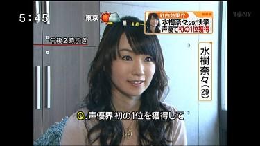 mizuki2.jpg