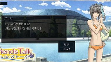 rikorisumizu1.jpg