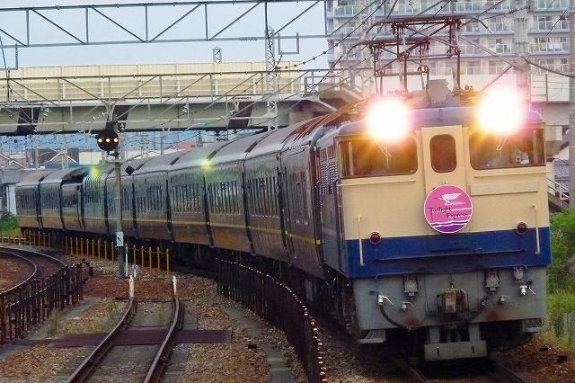 P1120999.JPG②