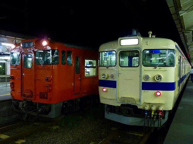 P1170795.jpg