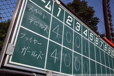 20110815155754n(0).jpg