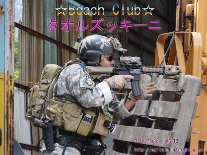 DSC00067111111111111111.jpg