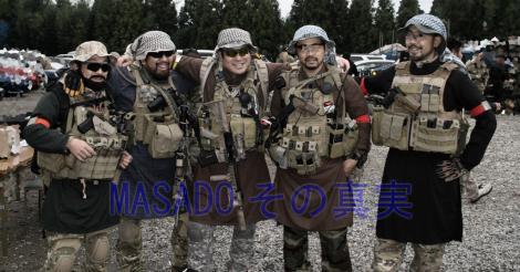 MASADO0001