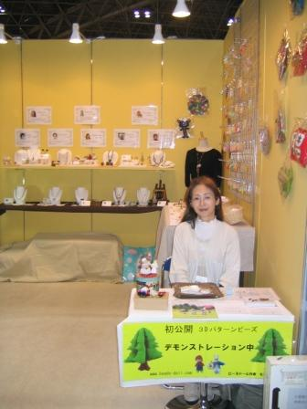 gift show4