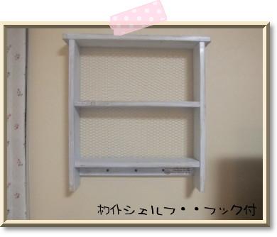 [frame09231732]DSCF1795