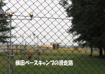 20091025_4.jpg