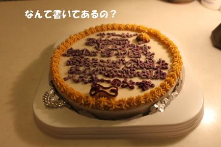 20110813_4.jpg