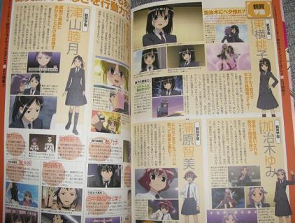 e-animedia091001