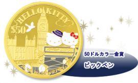 coin02.jpg