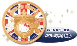 coin03.jpg