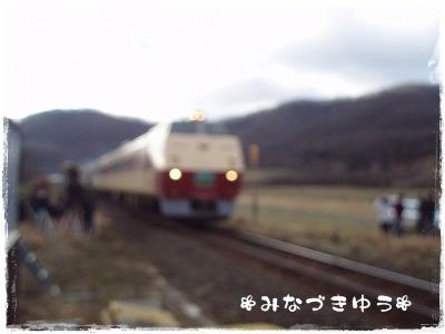 s-PB220149-1.jpg