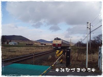 s-PB220150-2.jpg