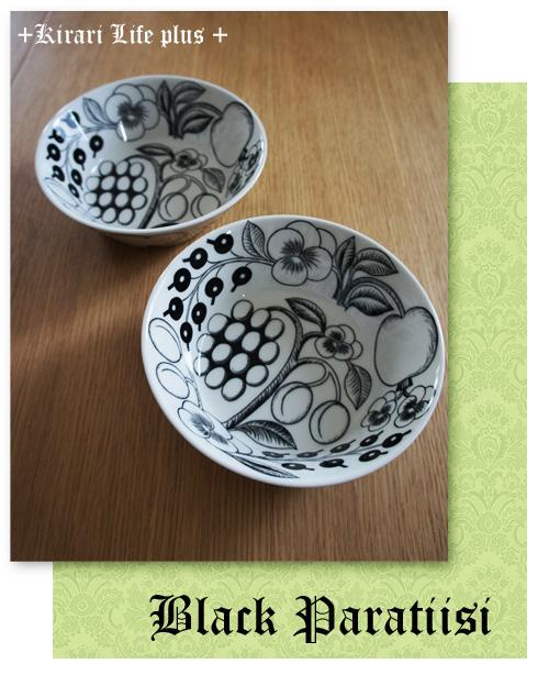 blackparatiisi5.jpg