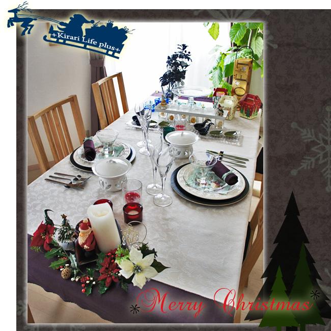 christmas2011_1.jpg