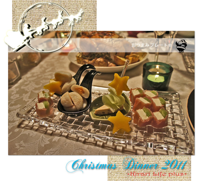 christmas2011_13.jpg