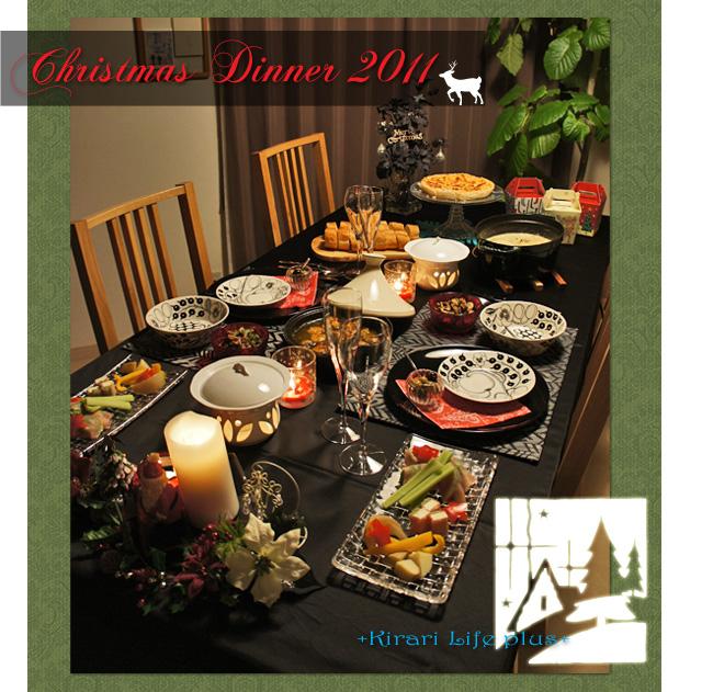 christmas2011_18.jpg