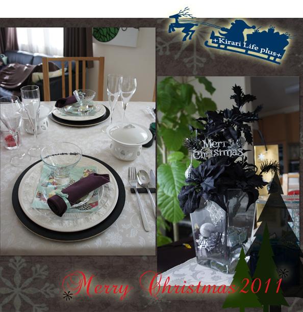 christmas2011_2.jpg