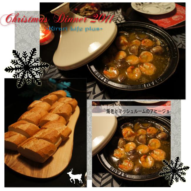 christmas2011_23.jpg