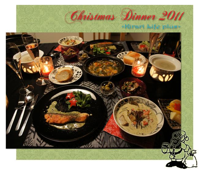 christmas2011_25.jpg