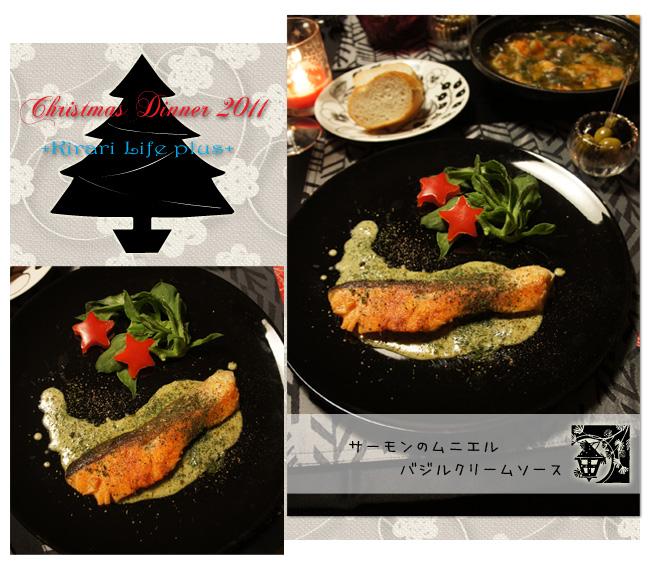 christmas2011_26.jpg