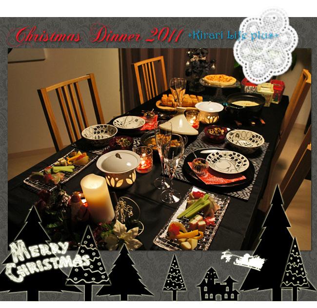 christmas2011_28.jpg