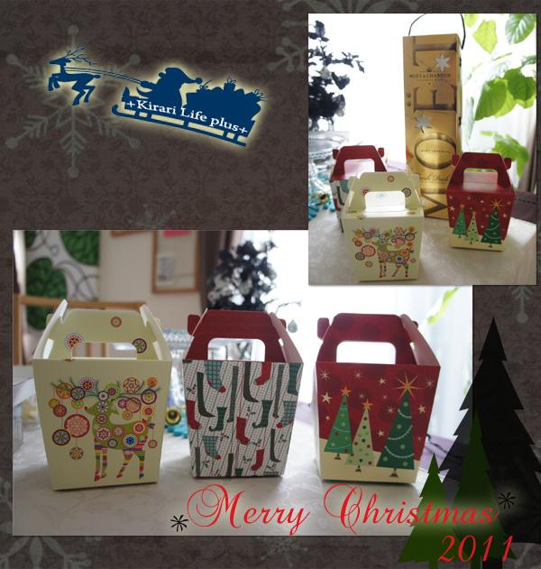 christmas2011_4.jpg