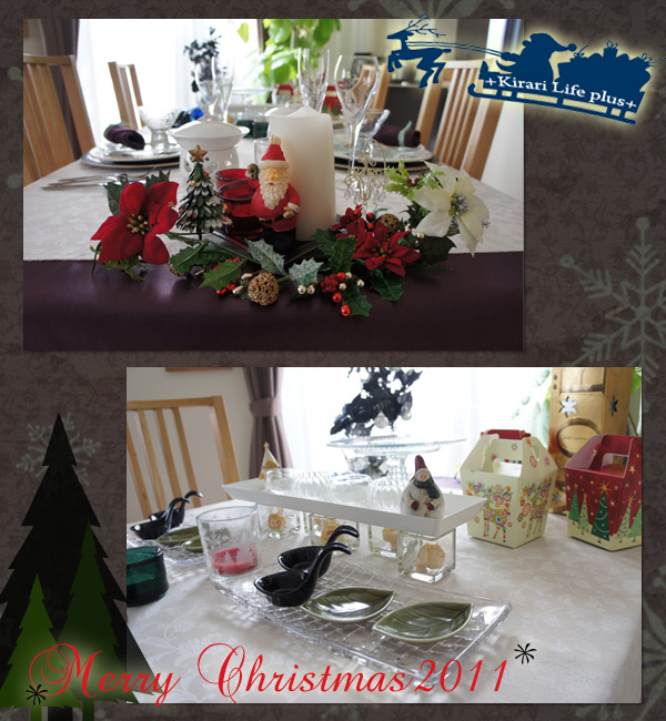christmas2011_5.jpg