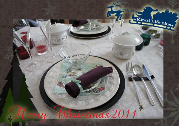 christmas2011_6.jpg