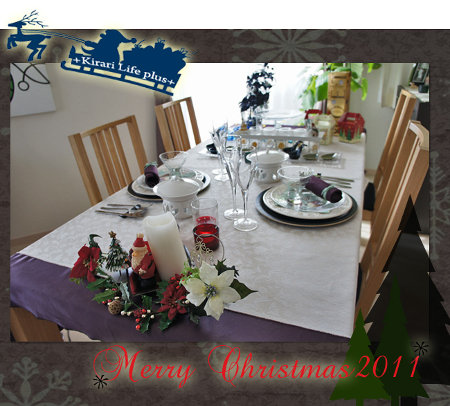 christmas2011_8.jpg