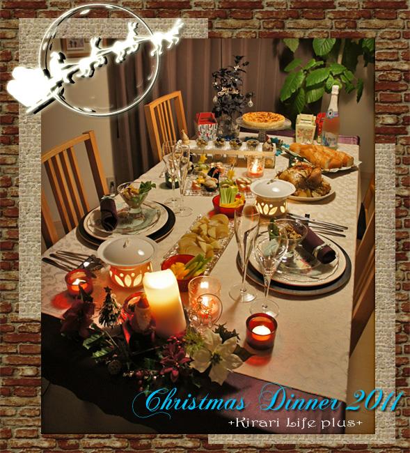 christmas2011_9.jpg