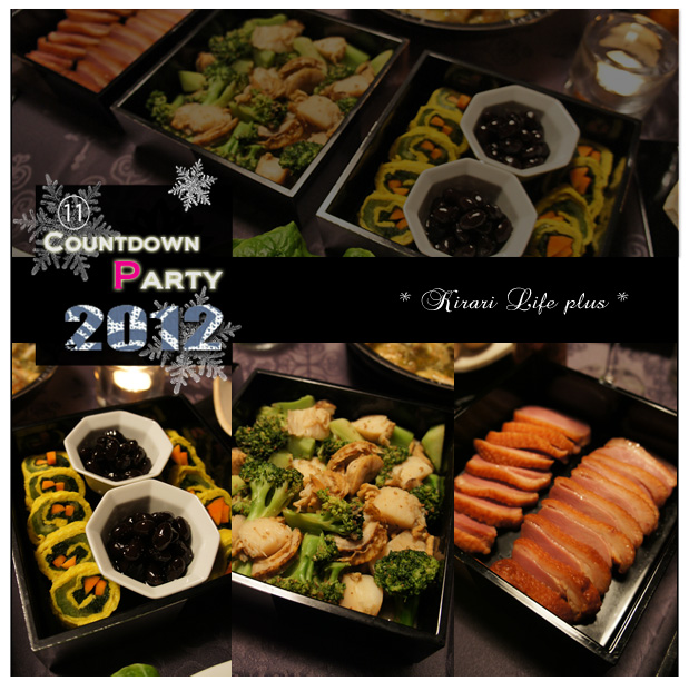 countdownparty2011_16.jpg