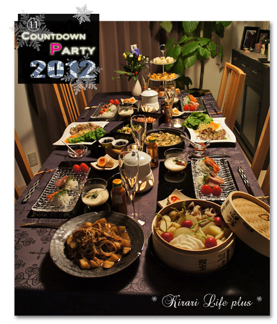 countdownparty2011_17.jpg