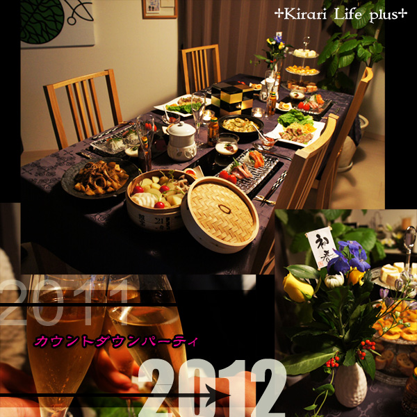 countdownparty2011_18.jpg