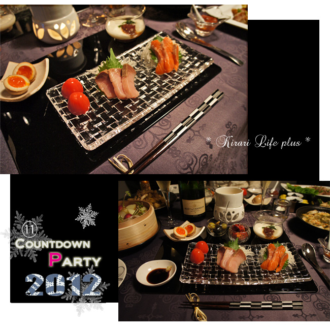 countdownparty2011_8.jpg