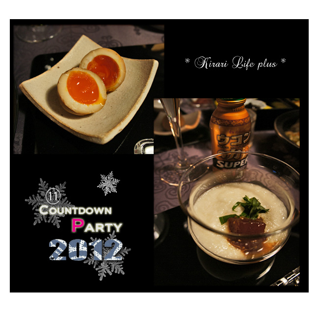 countdownparty2011_9.jpg