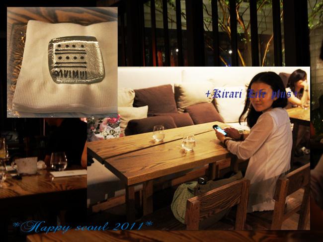 seoul2011_23.jpg