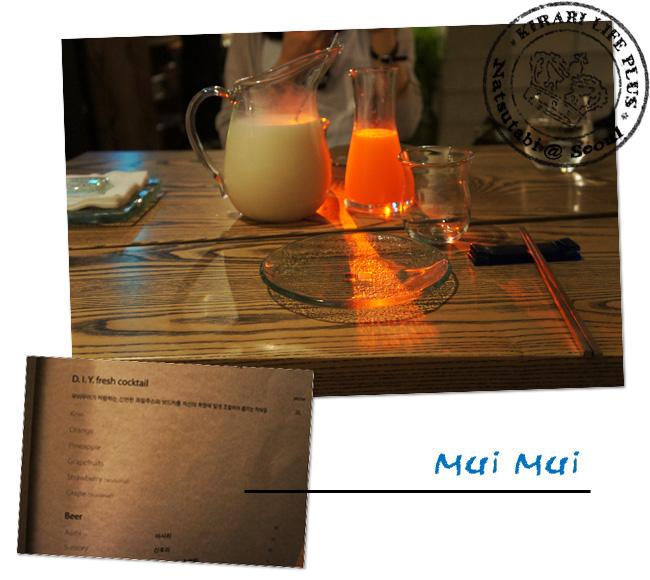 seoul2011_24.jpg