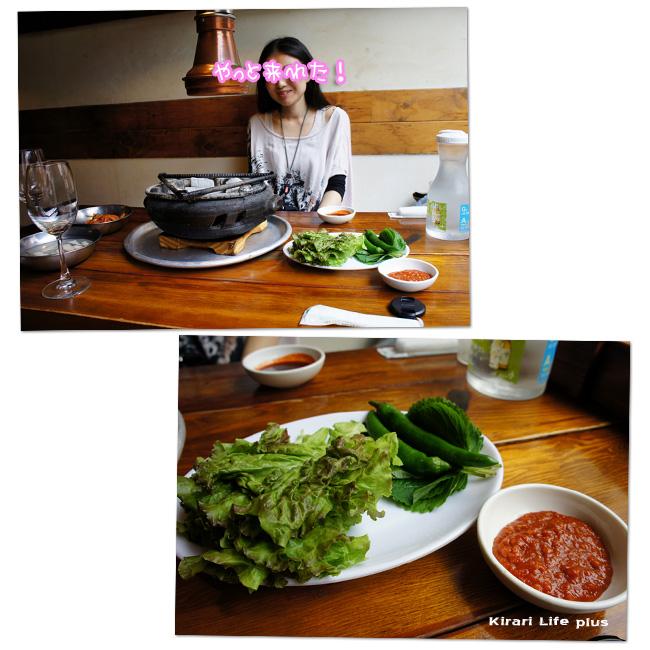 seoul2011_37.jpg