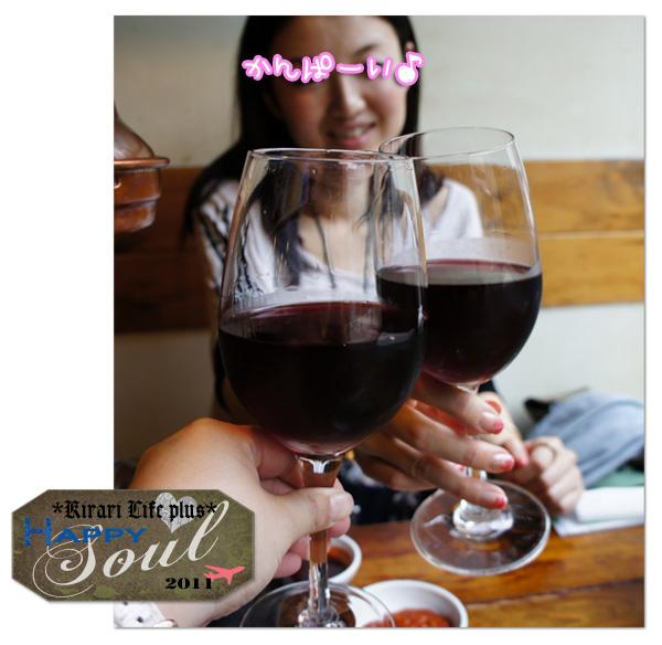 seoul2011_39.jpg
