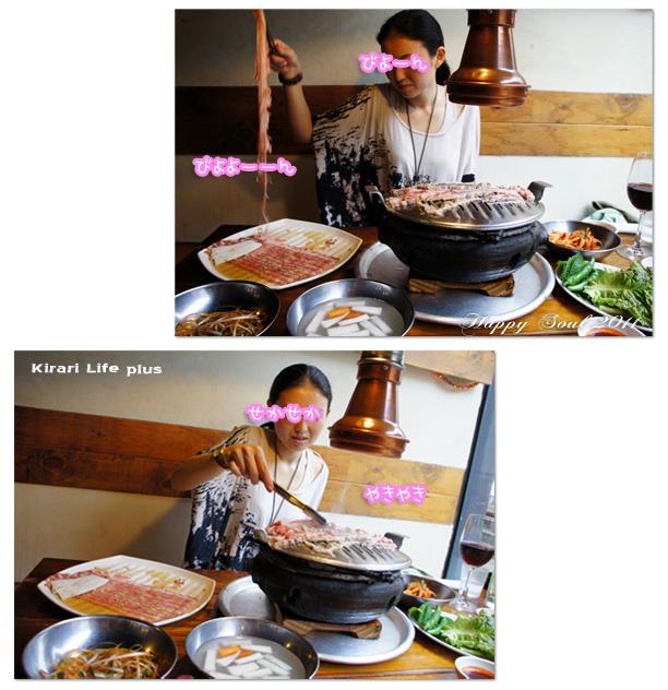 seoul2011_41.jpg