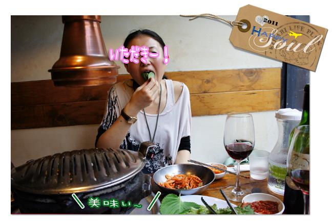 seoul2011_44.jpg