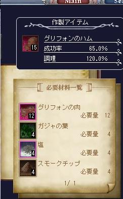 bi_2009100808530.jpg