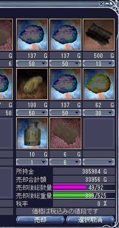 bi_20091008102836.jpg