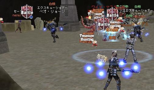 bi_20091010230807.jpg