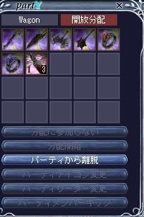 bi_20091010234336.jpg