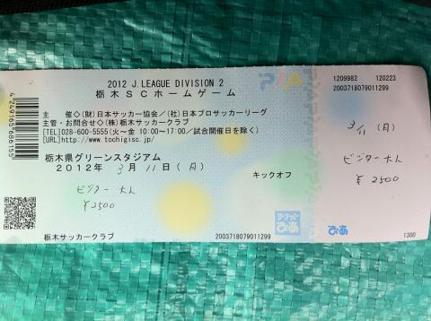 20120311_0002.jpg