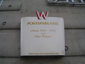 POSTSPARKASSE3.jpg