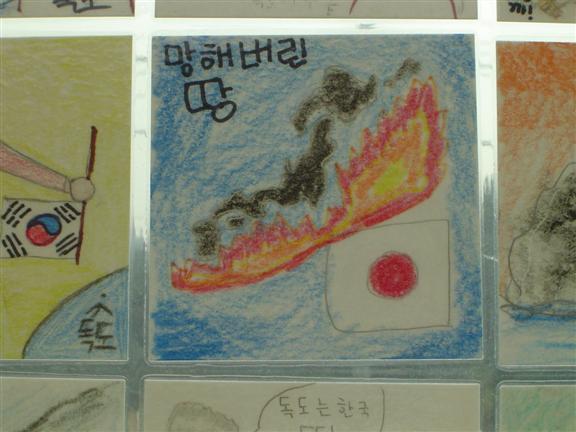 韓流 日本を焼け