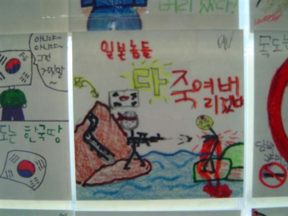 韓流 日本人を殺せ