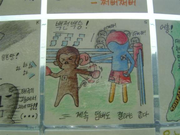 韓流 日本人は猿らしい